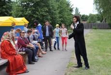 Парк сказок Пушкина