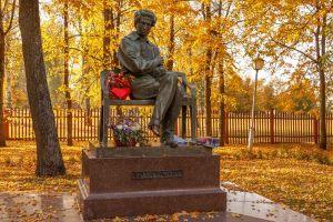 Памятник А.С.Пушкину. Болдинская осень